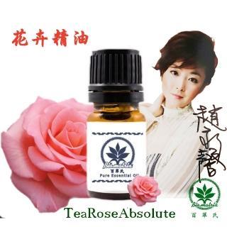 【百翠氏】茶玫瑰絕對精油原精3% -5ml(細緻甜美玫瑰花香)