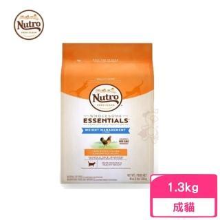 【Nutro 美士】全護營養系列-結紮貓/體重控制配方《農場鮮雞+糙米》3磅/1.36kg