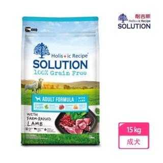 【耐吉斯】超級無穀成犬羊肉配方小顆粒-15kg(紐澳放牧羊)