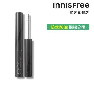 【innisfree】根根分明零暈染極細睫毛膏 3.5g(二色可選)