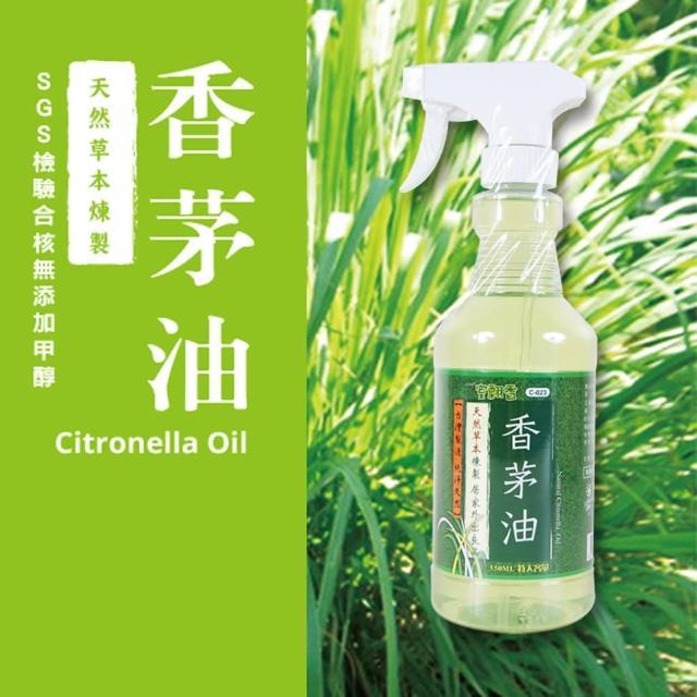 【室翲香】香茅油