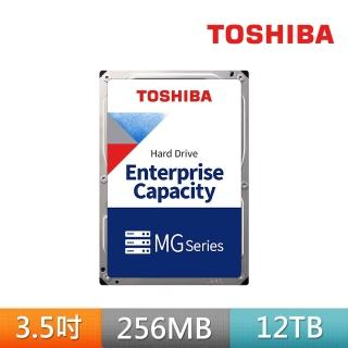 【TOSHIBA 東芝】企業級硬碟 12TB 3.5吋 SATAIII 7200轉硬碟 五年保固(MG07ACA12TE)