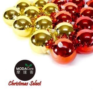 【摩達客】聖誕70mm紅金雙色亮面電鍍球18入吊飾組合(7CM)