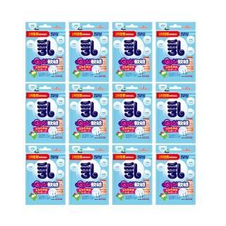 【小兒利撒爾】Quti 軟糖 x12包組 活性乳酸菌(兒童乳酸菌益生菌)