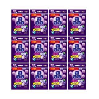 【小兒利撒爾】Quti軟糖 x12包組 晶明葉黃素(兒童葉黃素游離型軟糖)