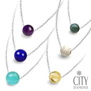 【City Diamond 引雅】單顆頸鍊/項鍊(開運手作設計系列)