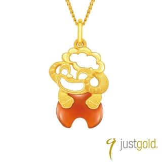 【Just Gold 鎮金店】吉祥寶寶十二生肖純金系列 黃金墜子-羊
