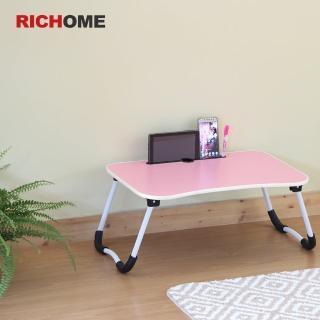 【RICHOME】Shinpuru折疊和室桌附手機架(3色)