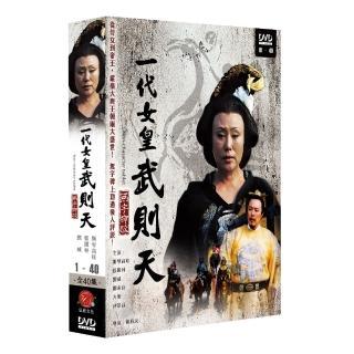 【弘恩影視】大陸劇_一代女皇武則天 DVD