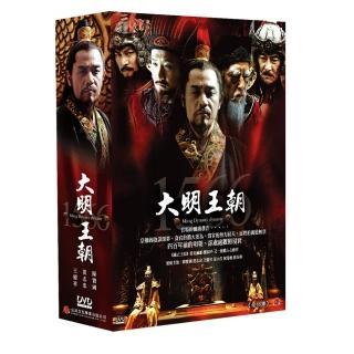 【弘恩影視】大陸劇_大明王朝1566嘉靖與海瑞 DVD