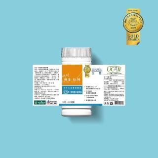 【黃金:比例】UCII非變形二型膠原蛋白+葡萄糖胺膠囊(30粒/盒)