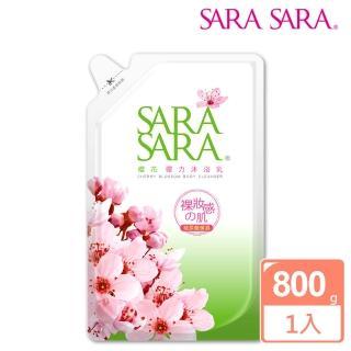 【SARA SARA 莎啦莎啦】櫻花彈力沐浴乳-補充包800g