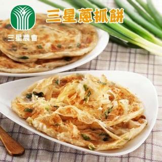【三星農會】1+1 三星翠玉蔥抓餅-1400g-10片-包(3包一組  共6包)