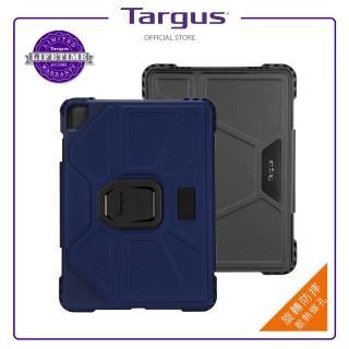 【Targus】Pro-Tek iPadPro11吋平板殼(THZ743)