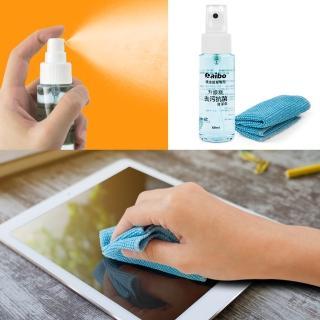 【aibo】升級版 觸控螢幕專用 去污抗菌清潔組(LY-CK20)