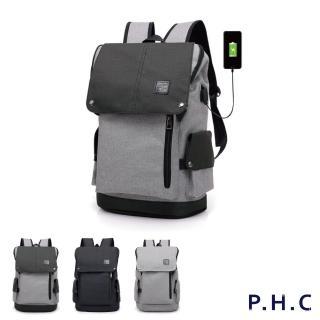 【PHC】多用途大空間USB孔雙肩後背包(深灰色 / 黑色 / 淺灰色)
