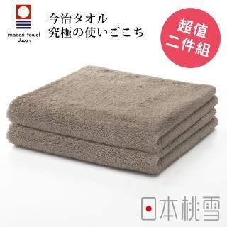 【日本桃雪】日本製原裝進口今治飯店毛巾超值兩件組(茶褐  鈴木太太公司貨)