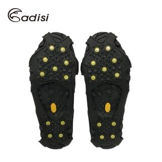【ADISI】多功能進階防滑鞋套 AS19023 S(雪地旅遊、冰上行走)