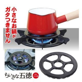 【日本製】五德小型爐腳架 TSG-100a(瓦斯爐灶口腳架 灶口縮小墊片 瓦斯爐架 煤氣灶腳架 耐熱陶瓷)