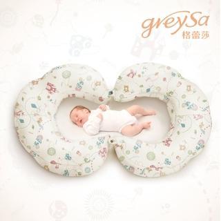 【GreySa 格蕾莎】哺乳護嬰枕(月亮枕/孕婦枕/哺乳枕/圍欄/護欄-2入優惠組合)