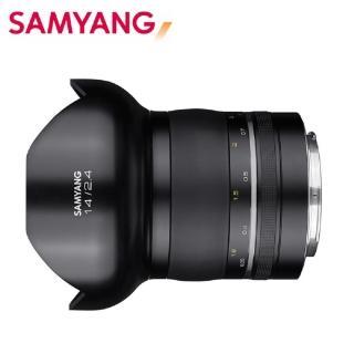【韓國SAMYANG】XP Premium 14mm F2.4手動對焦鏡頭(公司貨 CANON)
