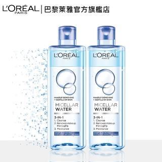 【LOREAL Paris 巴黎萊雅】三合一卸妝潔顏水(深層極淨型 2入組)