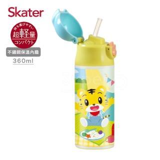 【Skater】不鏽鋼保溫吸管瓶360ml(巧虎PICNIC)