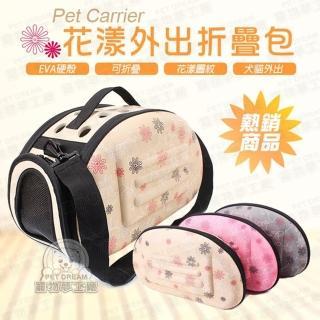 【寵物夢工廠】S號 / 時尚花漾外出折疊包 寵物外出包 手提包(適合2KG以下寵 側硬殼透氣提籠包 EVA寵物包)