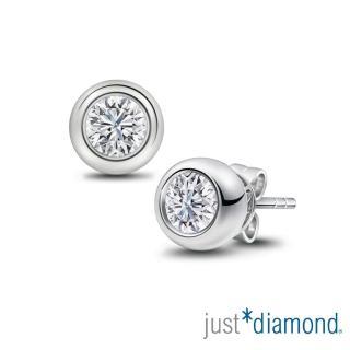 【Just Diamond】璀璨星光系列 18K金 鑽石耳環