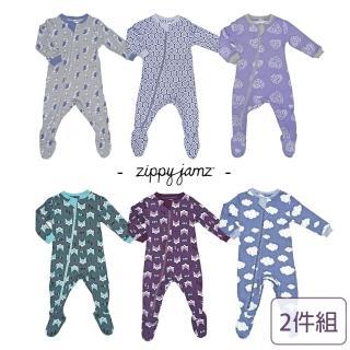 【ZippyJamz】有機棉寶寶拉鍊連身衣 2件組(6選2)