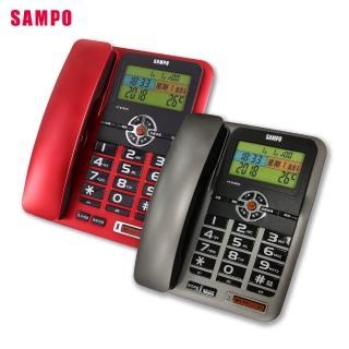 【SAMPO 聲寶】顯示語音報號有線電話(HT-B1004L)