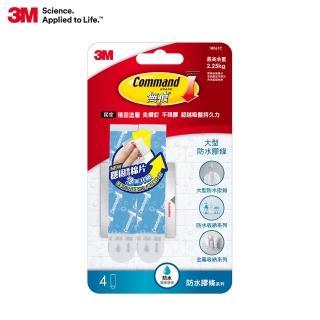 【3M】無痕大型防水膠條