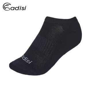 【ADISI】毛巾底排汗運動踝襪 AS18058 / 城市綠洲(襪子、運動襪、萊卡纖維)