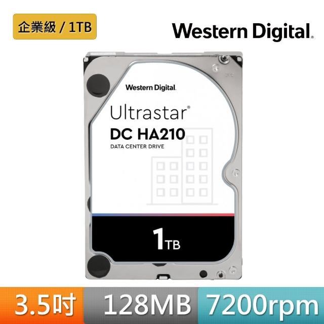 【Western Digital】Ultrastar DC HA210 1TB 3.5吋SATAIII 企業級硬碟(HUS722T1TALA604)