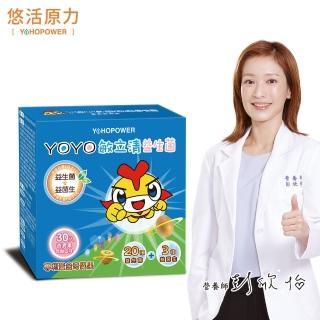 【悠活原力】YOYO敏立清益生菌-奇異果多多X1盒(30條/盒)