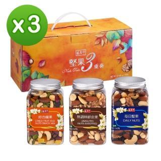 【盛香珍】堅果三重奏780gX3盒入(每日堅果+綜合纖果+無調味綜合果)