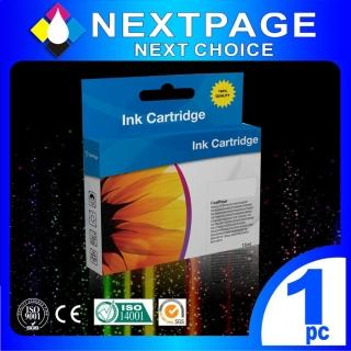 【NEXTPAGE 台灣榮工】EPSON NO.256/ T256450  黃色 相容墨水匣(適用 XP-601/ 701/ 801)