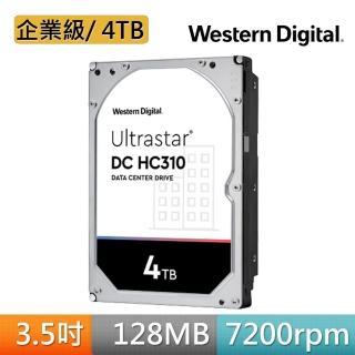 【Western Digital】Ultrastar DC HC310 4TB 3.5吋SATAIII 企業級硬碟(HUS726T4TALA6L4)