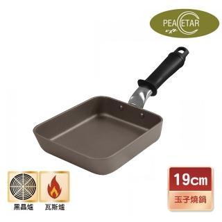 【Peacetar 必仕達】輕食主義二代蛋包飯料理鍋