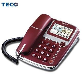【TECO 東元】語音報號來電顯示有線電話(XYFXC003)