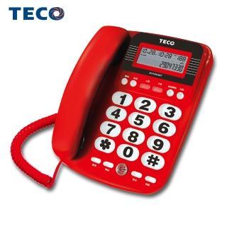 【TECO 東元】來電顯示有線電話(XYFXC007)