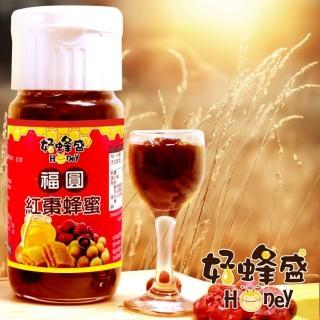 好蜂盛-清廢補氣福圓紅棗蜂蜜