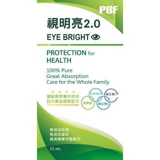 寶齡富錦視明亮2.0高濃度護眼滴劑組