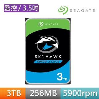 【SEAGATE 希捷】監控鷹SkyHawk 3TB 3.5吋 5400轉監控碟(ST3000VX009)