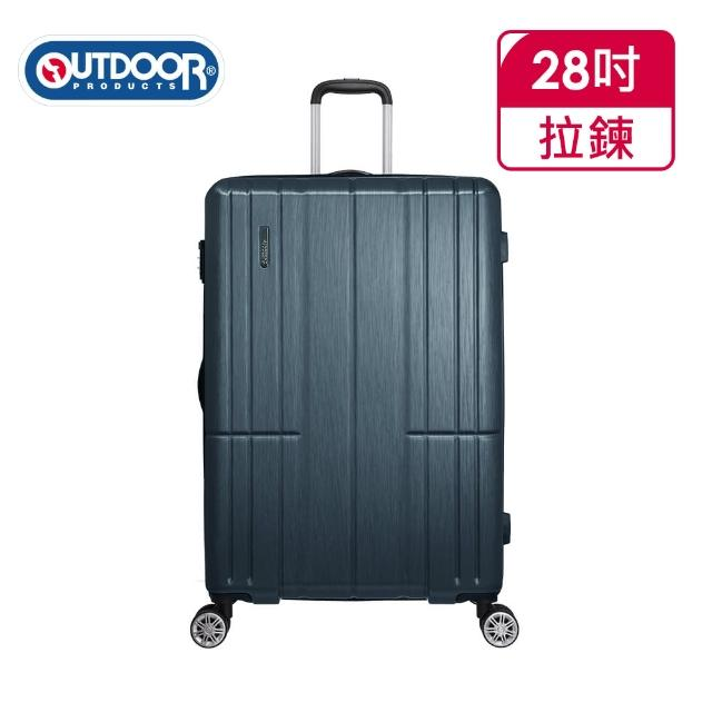 【OUTDOOR】AIRLINE -28吋拉鍊箱-灰色(OD1716B28GY)