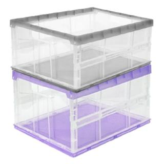 【Wally Fun 窩裡Fun】30公升果凍折疊收納箱X1入(灰/紫)