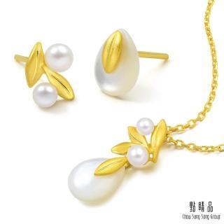 【點睛品】吉祥黃金 甘露 珍珠黃金2件式套組(耳環+吊墜)