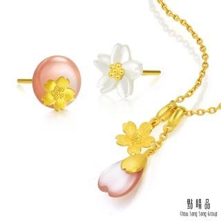 【點睛品】吉祥黃金 浪漫櫻花 黃金2件式套組(耳環+吊墜)