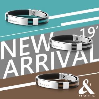 【&MORE 愛迪莫】健康鈦鍺手環-FREE放肆(2019年-新色發售)