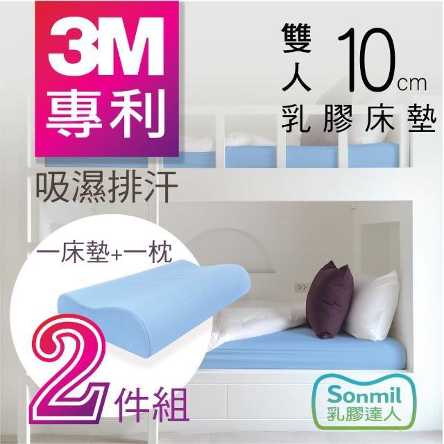 【sonmil乳膠床墊】3M吸濕排汗型10cm乳膠床墊+乳膠枕超值組-雙人床墊5尺/